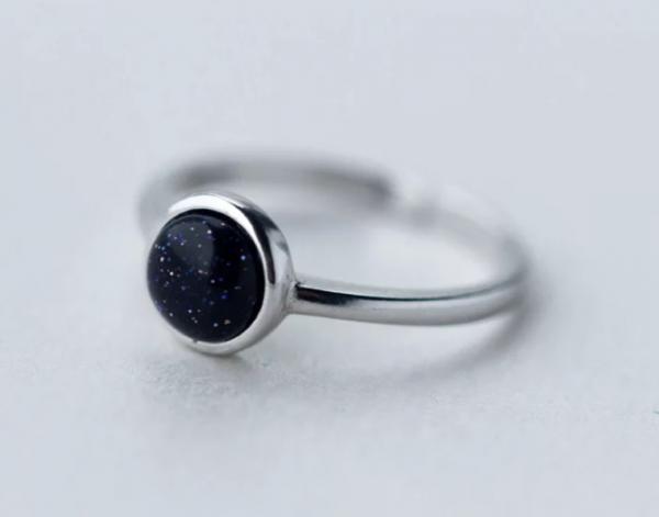 Кольцо Вселенная недорого