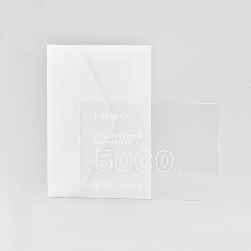 Подарунковий Сертифікат на 5000 грн купить